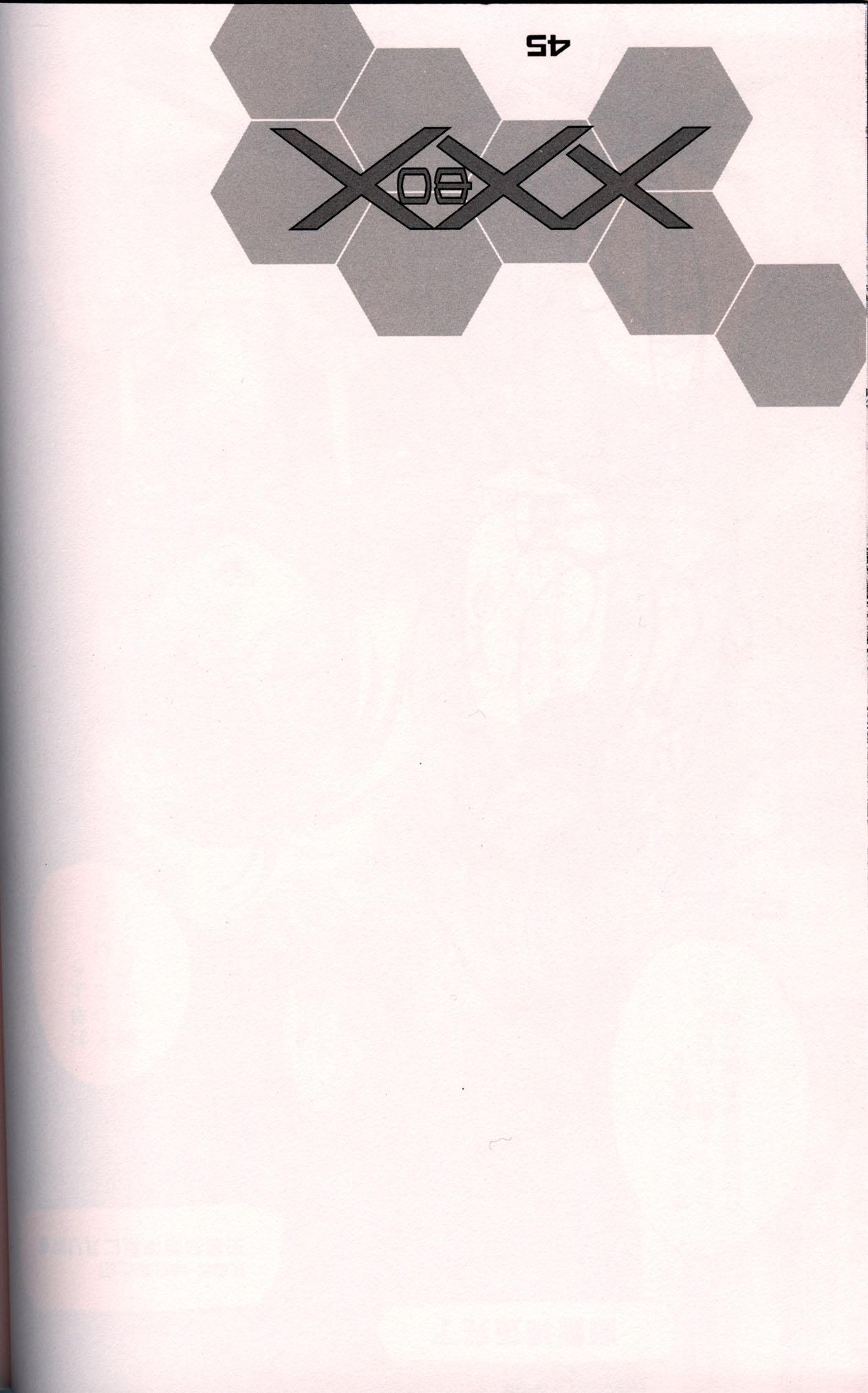 XXBOX 43