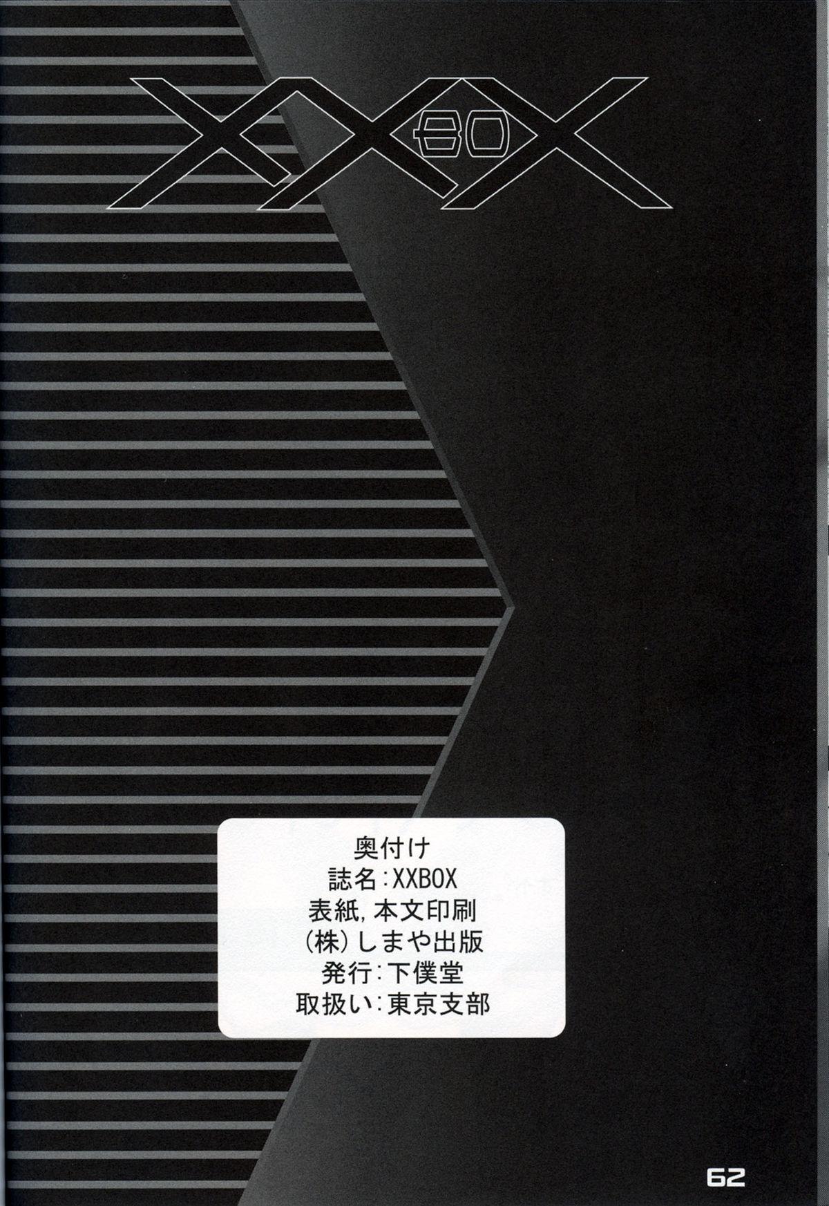 XXBOX 60