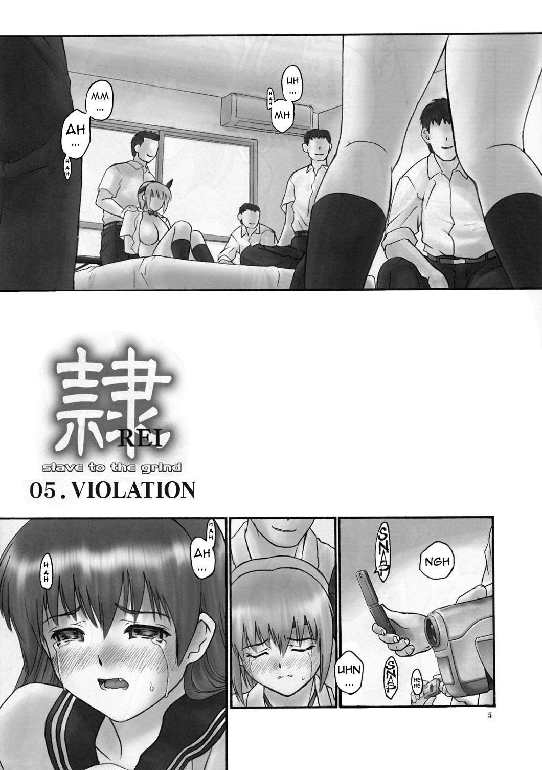 (C72) [Hellabunna (Iruma Kamiri)] REI - slave to the grind - CHAPTER 04: SURGE (Dead or Alive) [English] [Kletian] 3