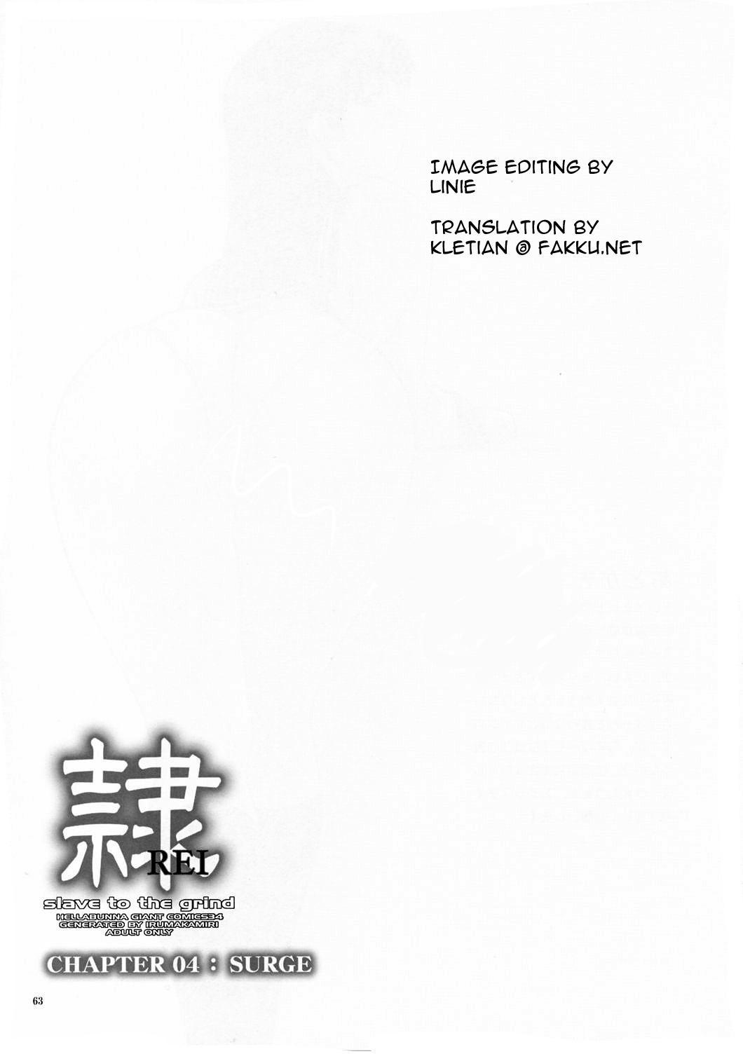 (C72) [Hellabunna (Iruma Kamiri)] REI - slave to the grind - CHAPTER 04: SURGE (Dead or Alive) [English] [Kletian] 61
