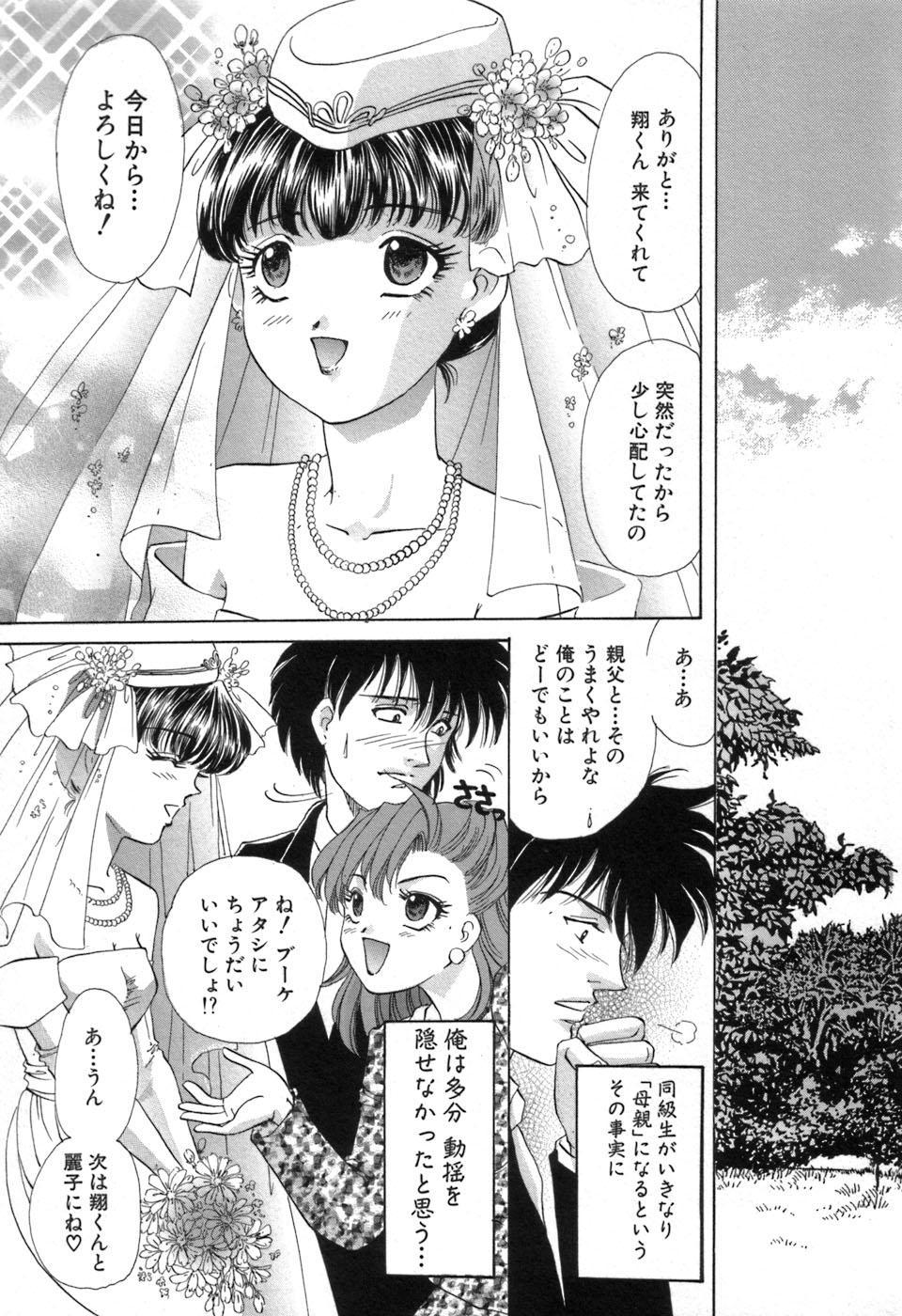 Ryoujoku Tenshi 99