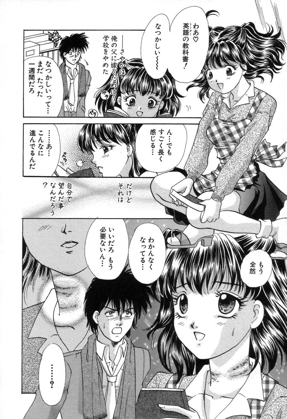 Ryoujoku Tenshi 118