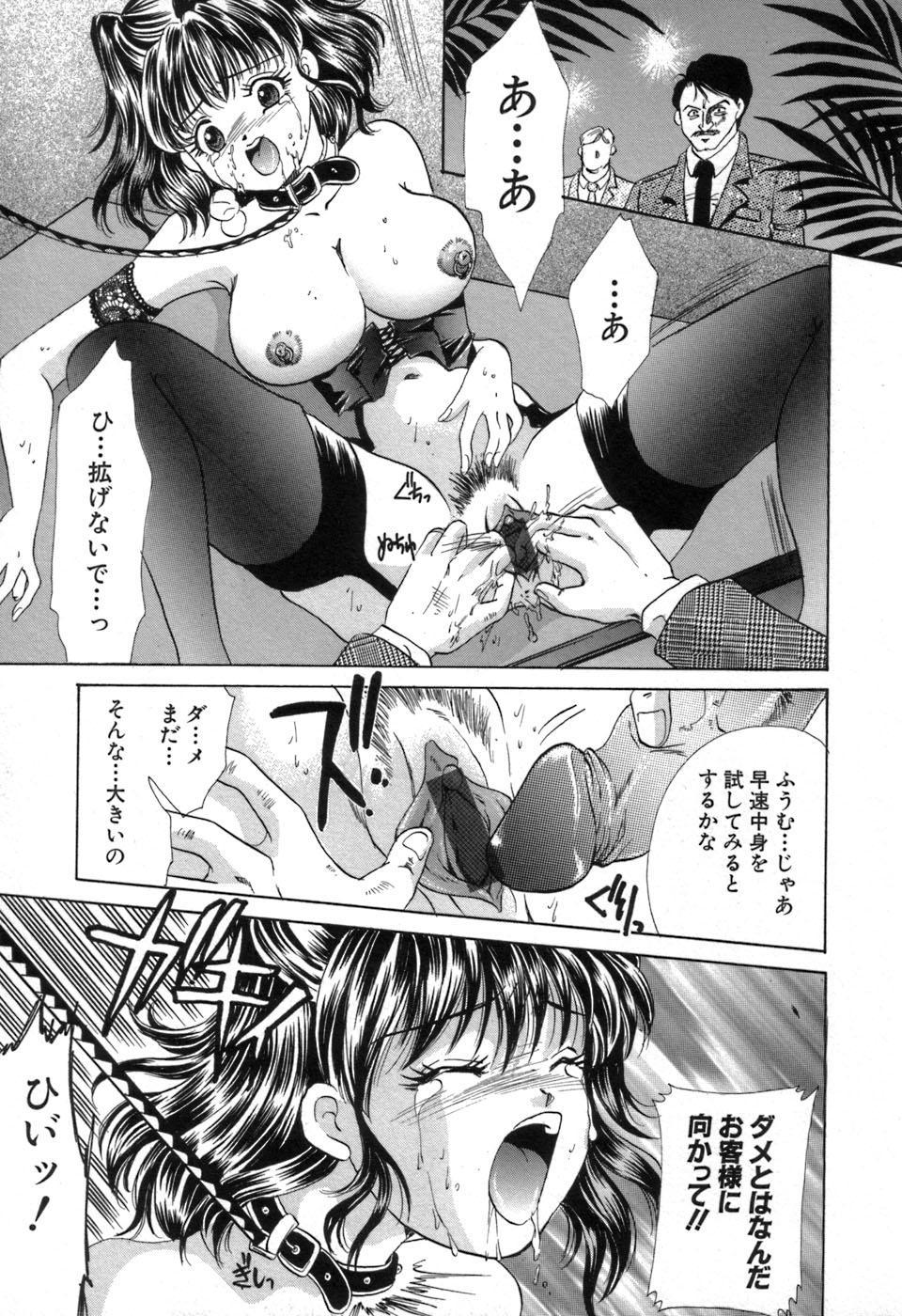 Ryoujoku Tenshi 127