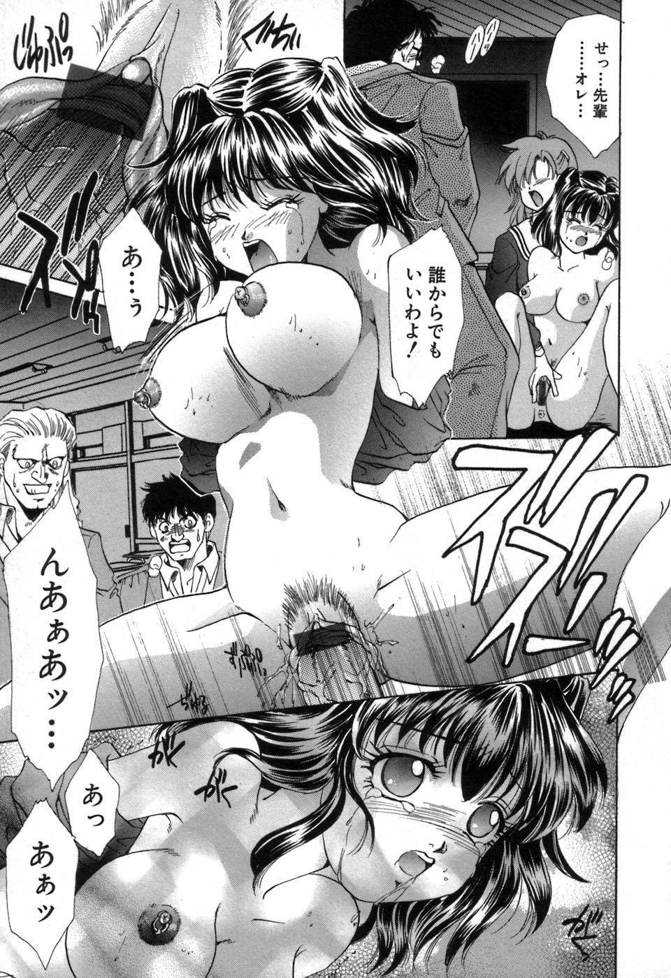 Ryoujoku Tenshi 145
