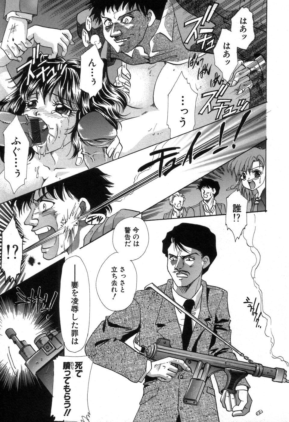 Ryoujoku Tenshi 157