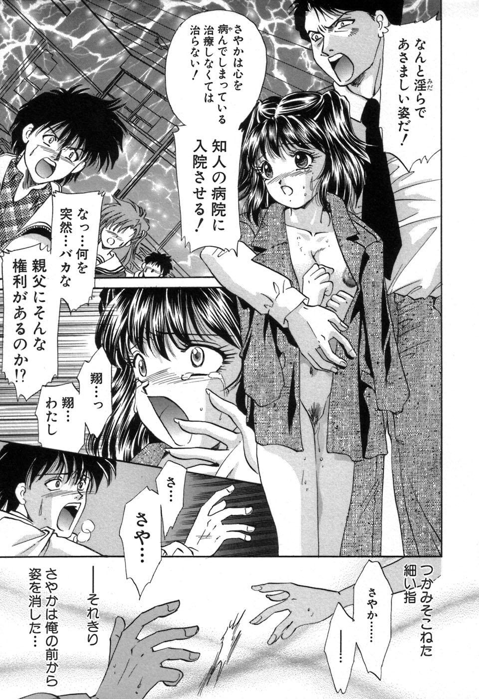 Ryoujoku Tenshi 159