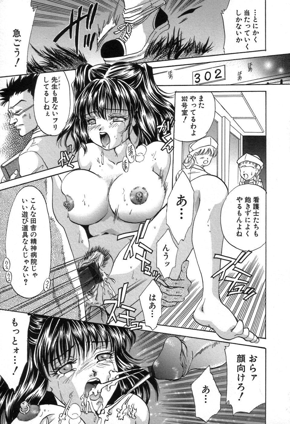Ryoujoku Tenshi 169