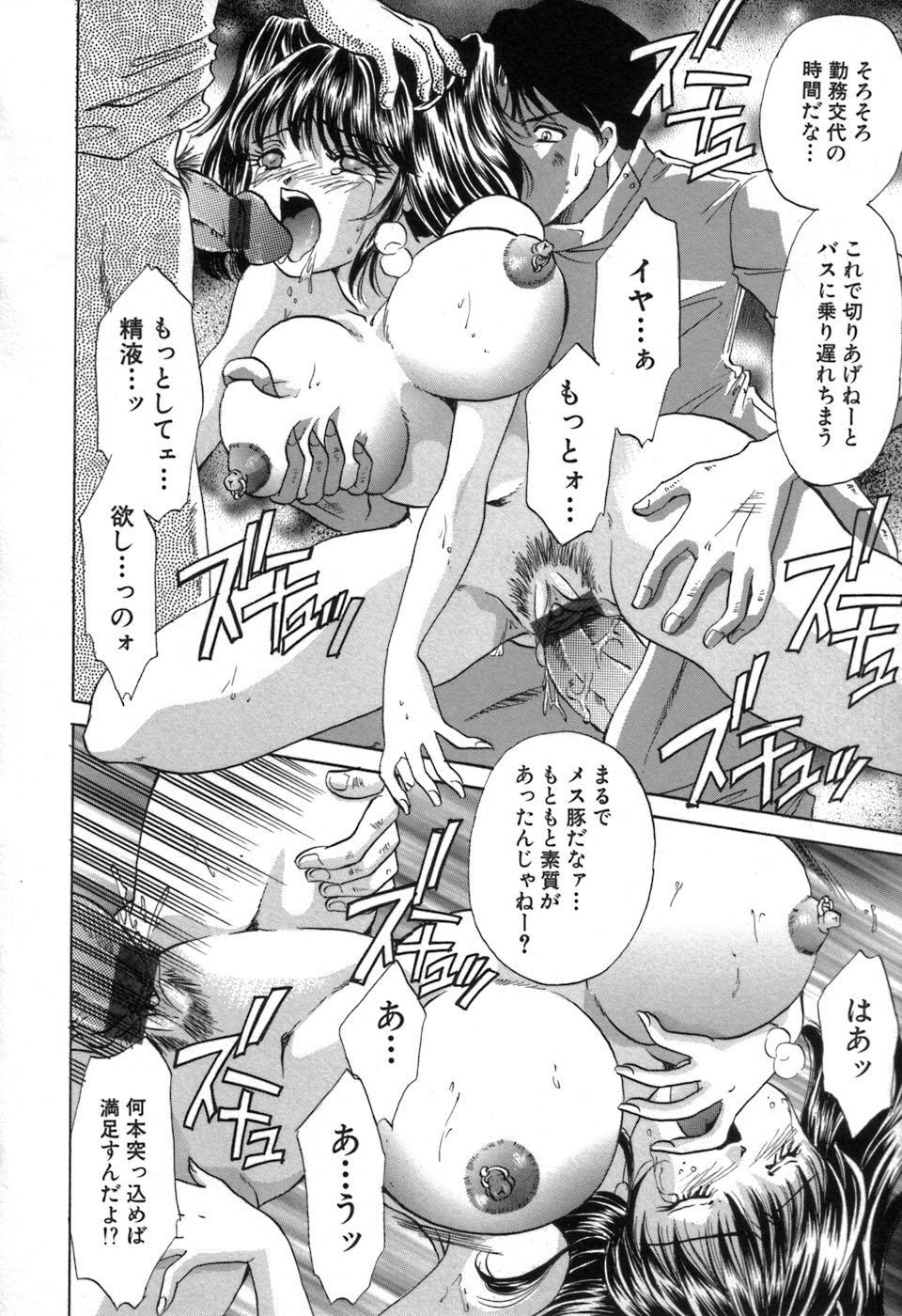 Ryoujoku Tenshi 170