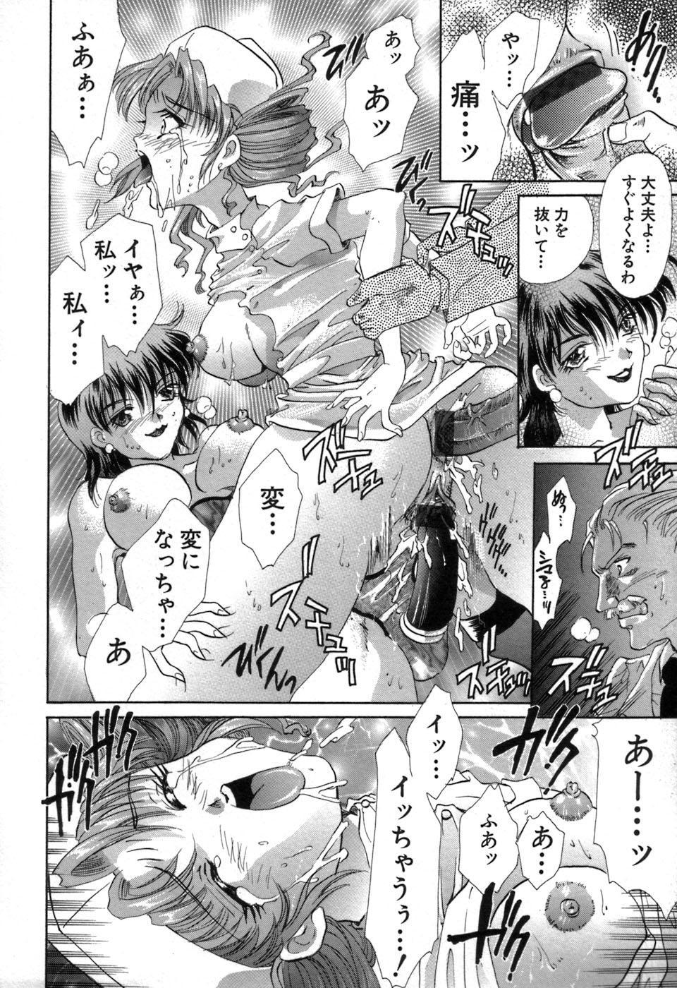 Ryoujoku Tenshi 26