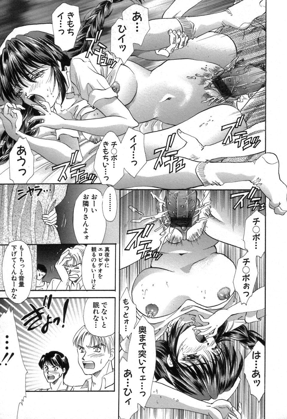 Ryoujoku Tenshi 41
