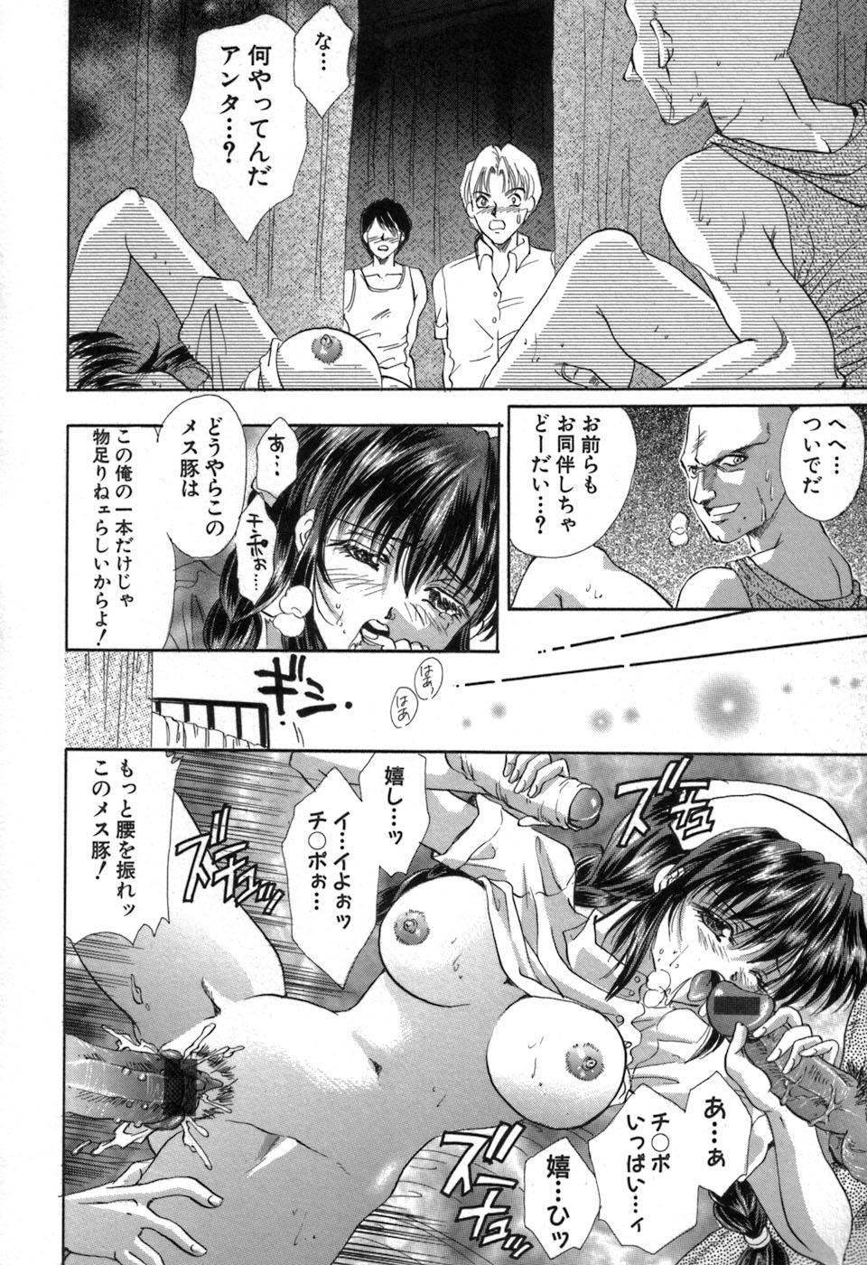 Ryoujoku Tenshi 42