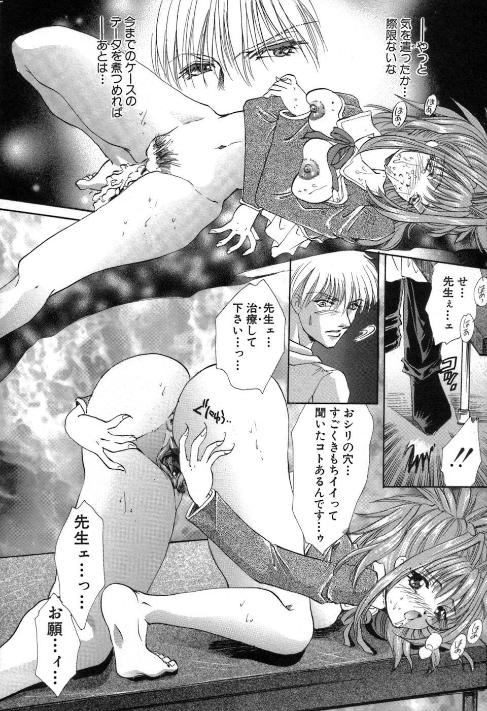 Ryoujoku Tenshi 62