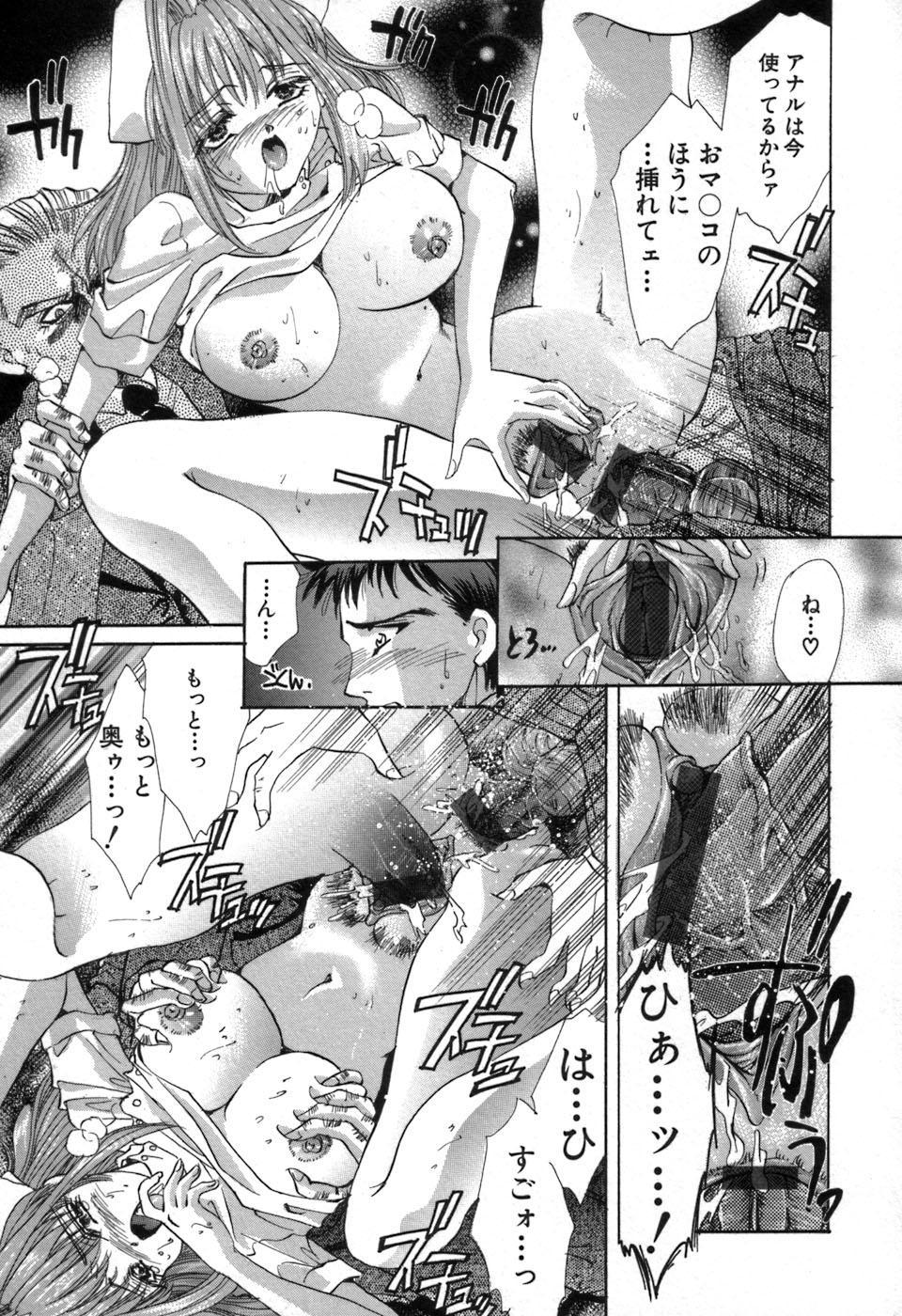 Ryoujoku Tenshi 87