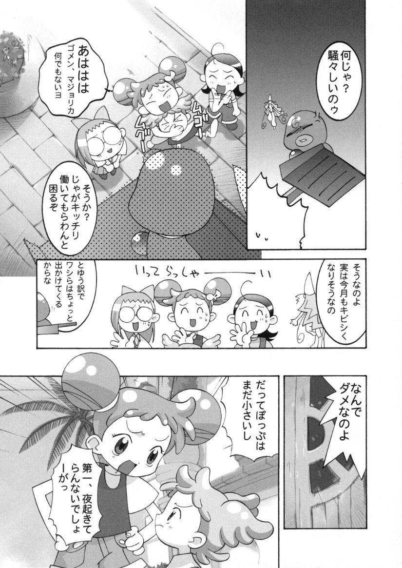 Kessen! Majogari Festa 11