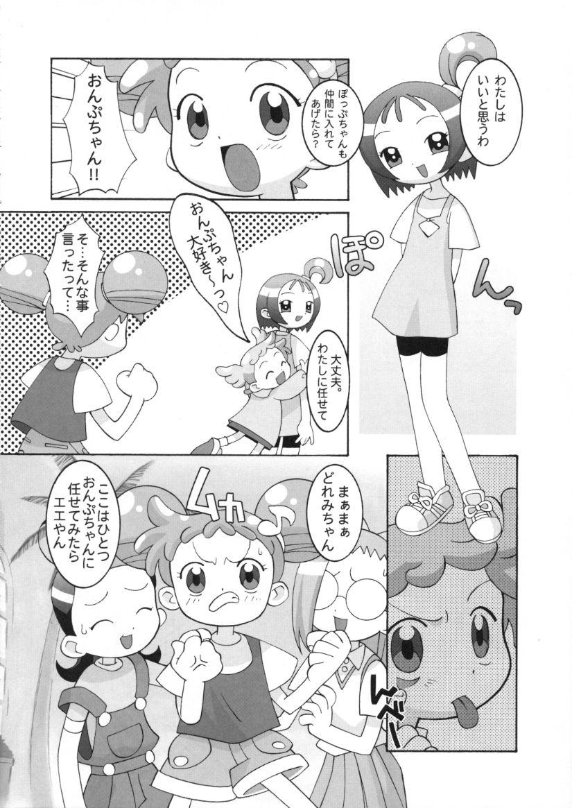 Kessen! Majogari Festa 12