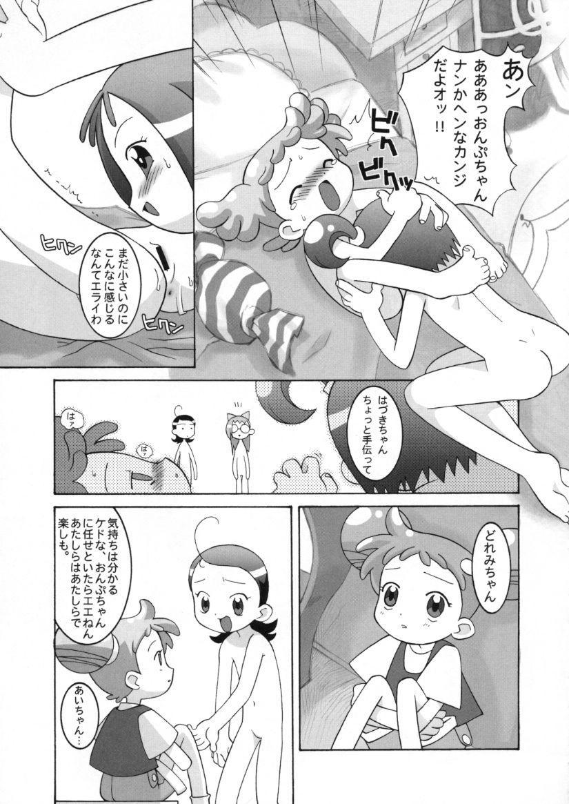 Kessen! Majogari Festa 15
