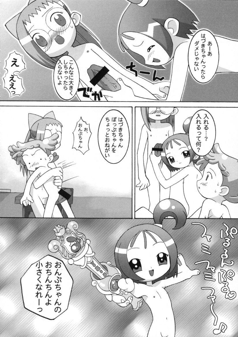 Kessen! Majogari Festa 16