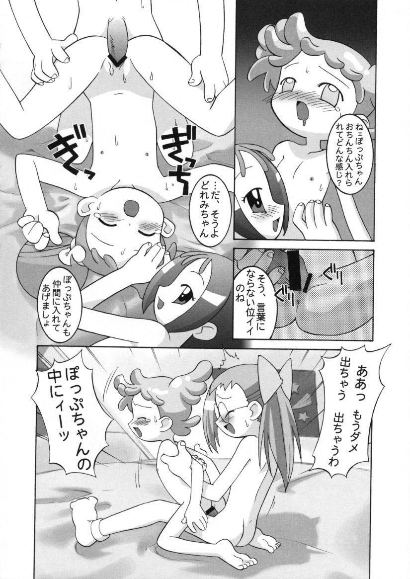 Kessen! Majogari Festa 20