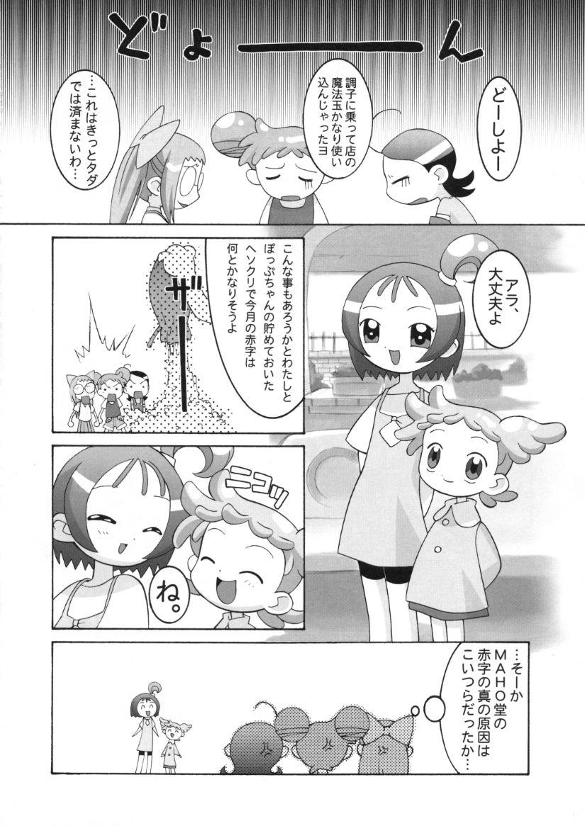 Kessen! Majogari Festa 22