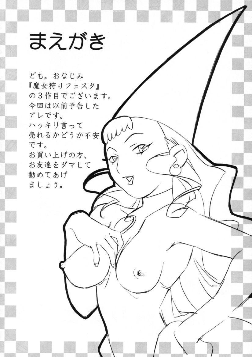 Kessen! Majogari Festa 2