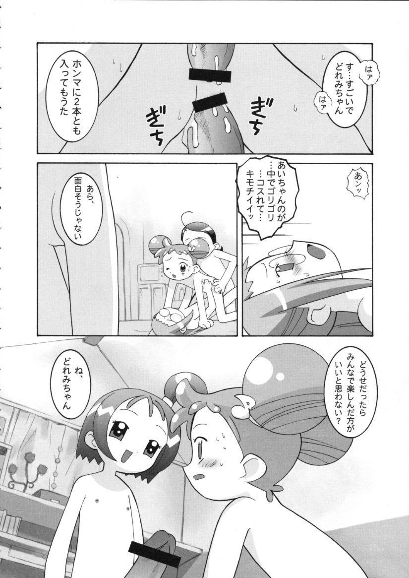 Kessen! Majogari Festa 6