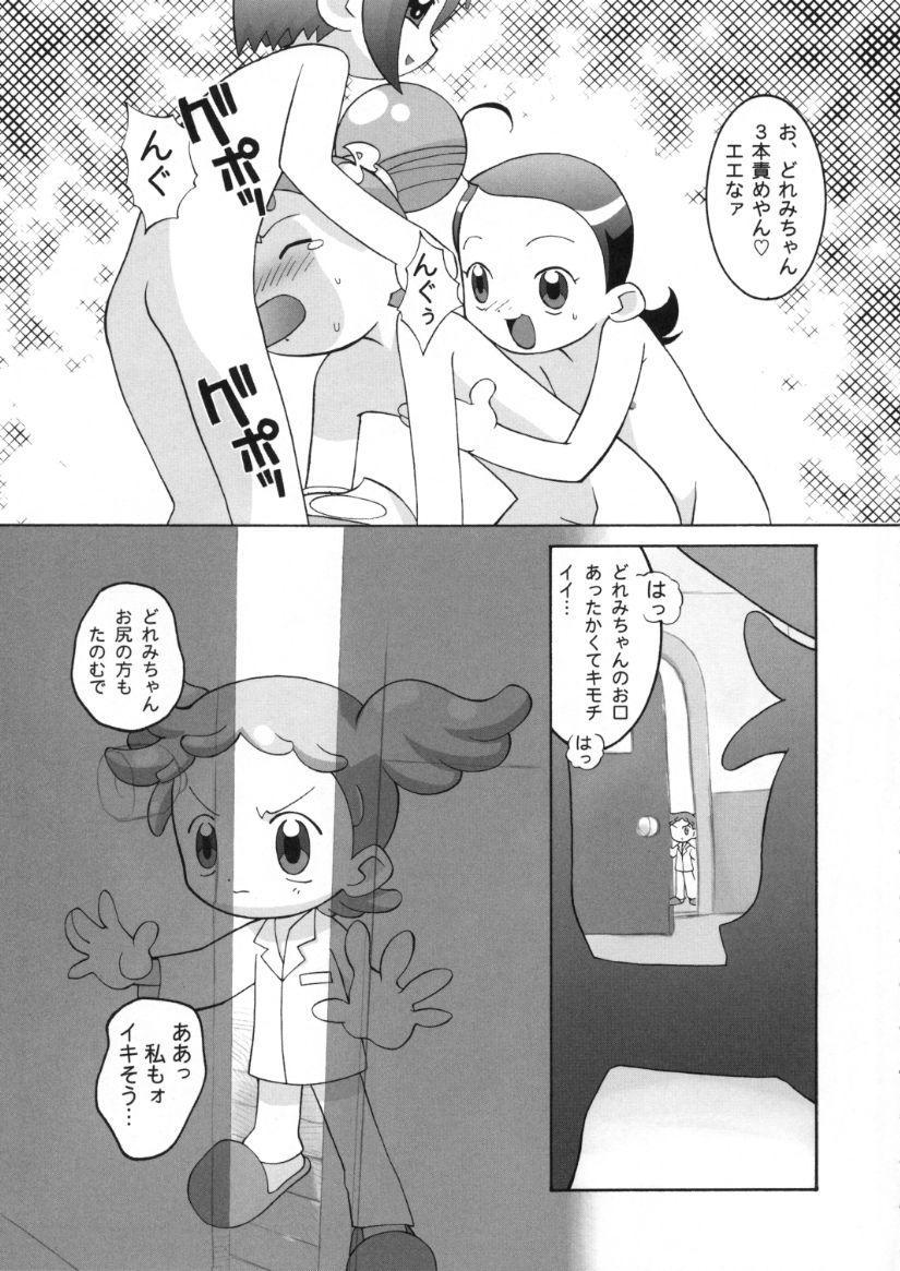 Kessen! Majogari Festa 7