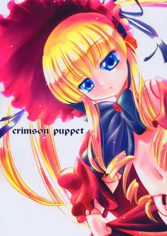 crimson puppet 0