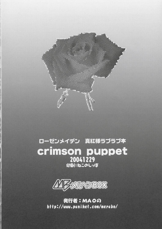 crimson puppet 24