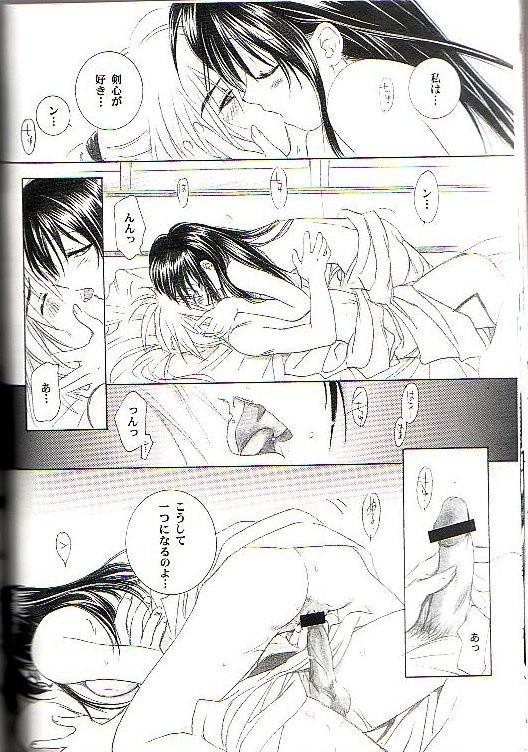 Kyouken Go Joukan 19