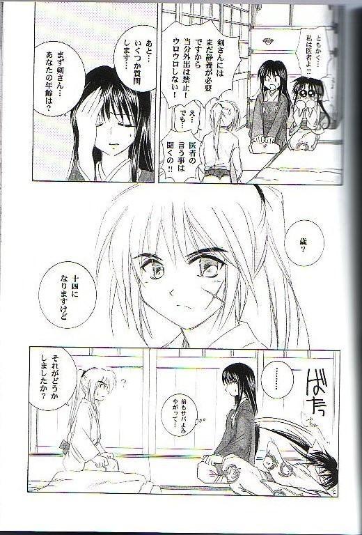 Kyouken Go Joukan 4
