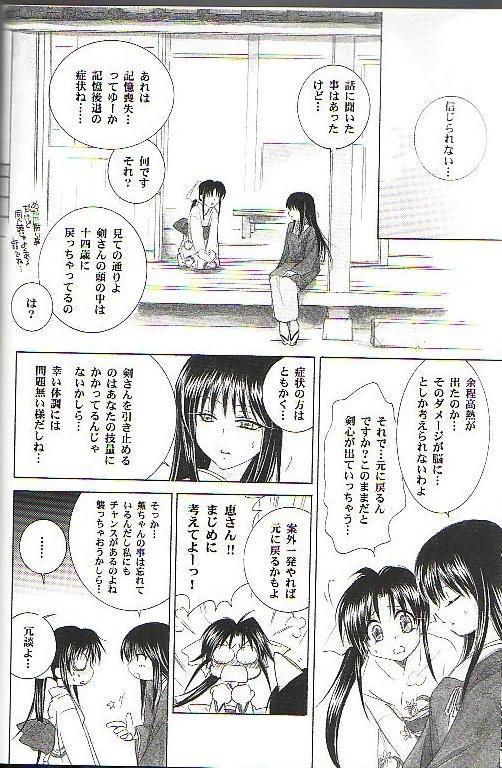 Kyouken Go Joukan 5