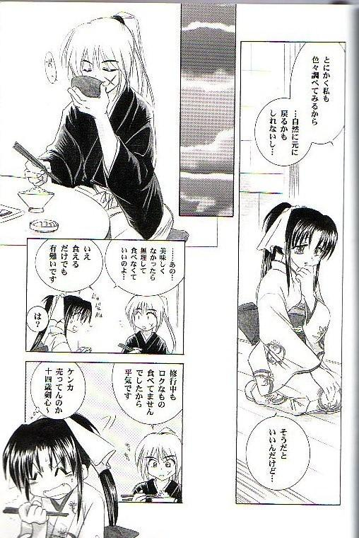 Kyouken Go Joukan 6
