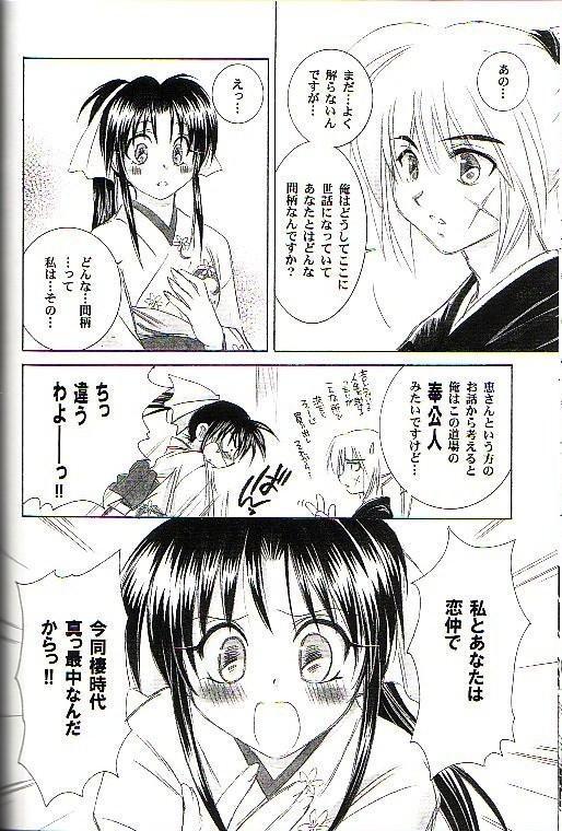 Kyouken Go Joukan 7