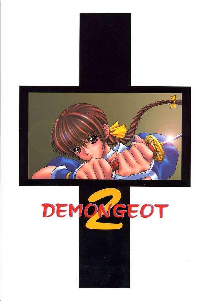 Demongeot 2 21