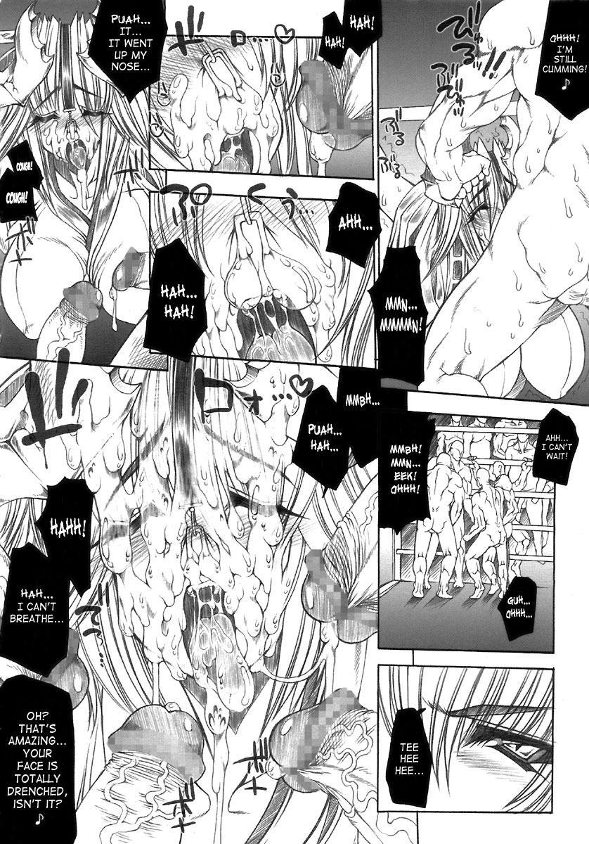 SGG Semen GangBang Girls ~ The Real darkside of Shinra Bansho ~ 13