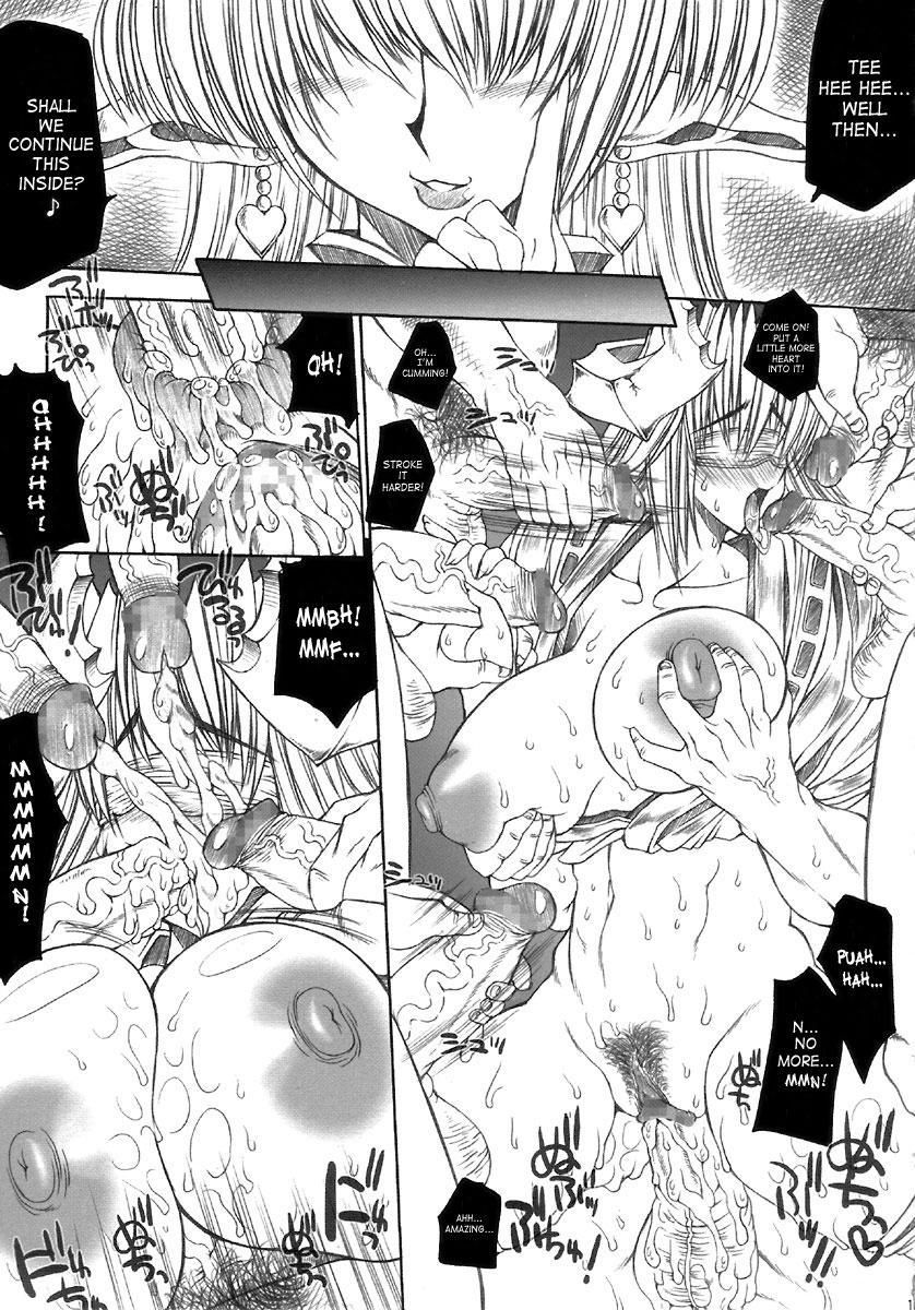SGG Semen GangBang Girls ~ The Real darkside of Shinra Bansho ~ 14