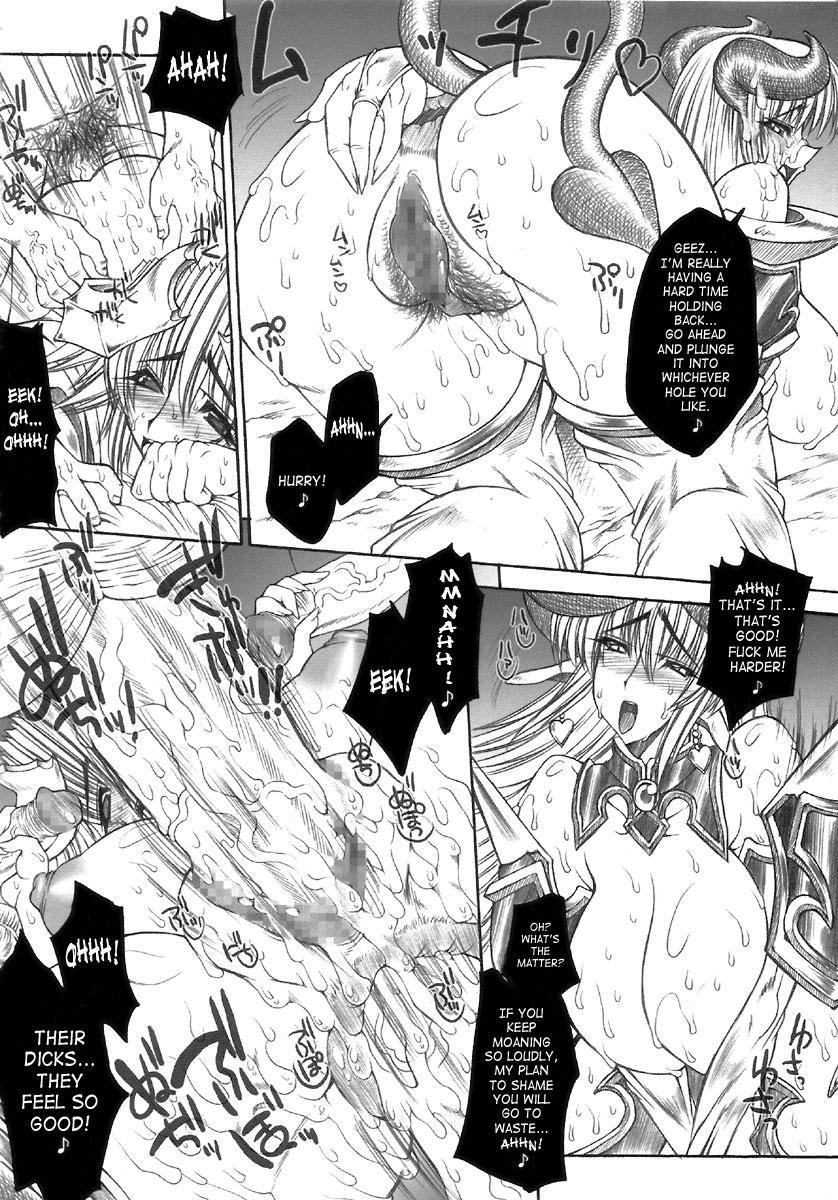 SGG Semen GangBang Girls ~ The Real darkside of Shinra Bansho ~ 19