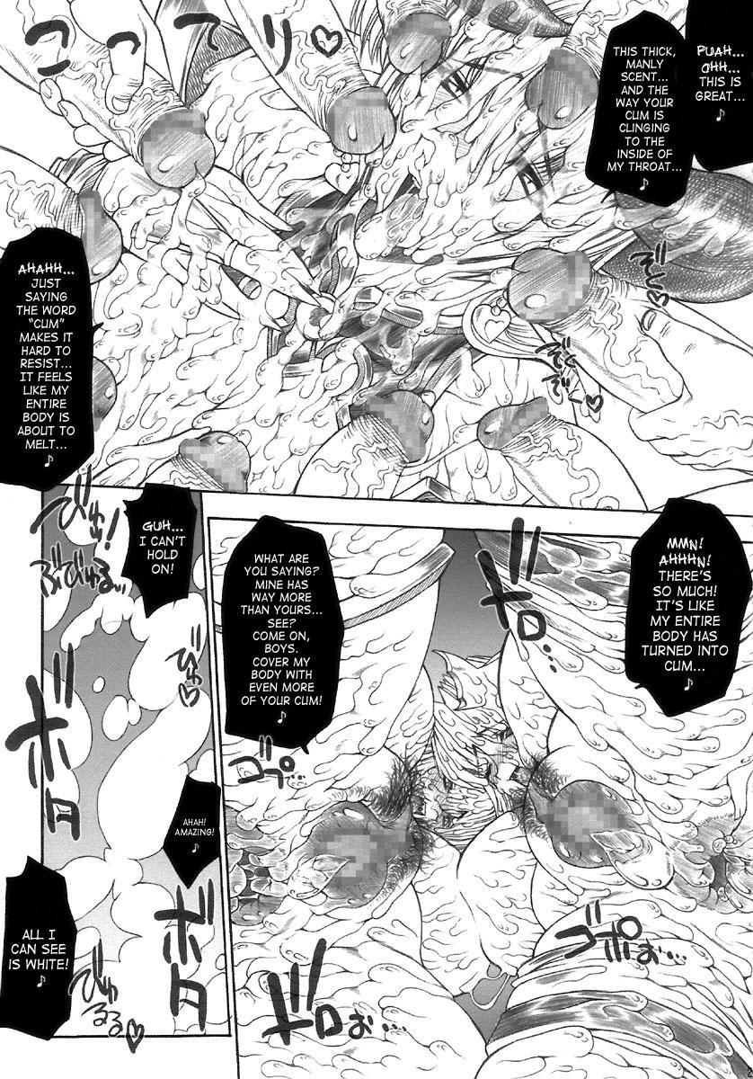 SGG Semen GangBang Girls ~ The Real darkside of Shinra Bansho ~ 22