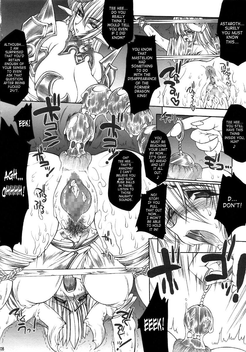 SGG Semen GangBang Girls ~ The Real darkside of Shinra Bansho ~ 7