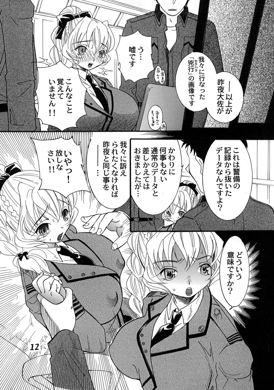 Tessa File Kyonuu Bishoujo Kancho Sekuhara Hakusho 10