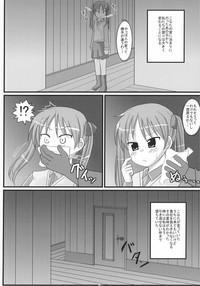 Shigu Suta shooting star 3