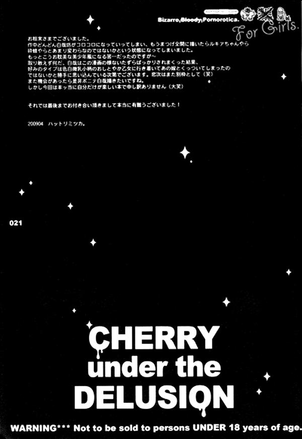 CHERRY under the DELUSION 20
