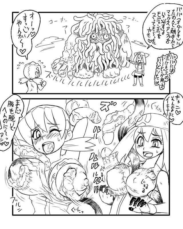 Yakubutsu Ranyou Dame Zettai 0