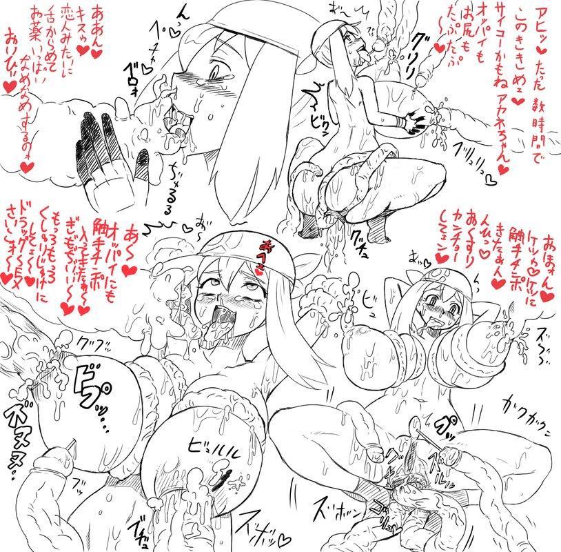 Yakubutsu Ranyou Dame Zettai 2