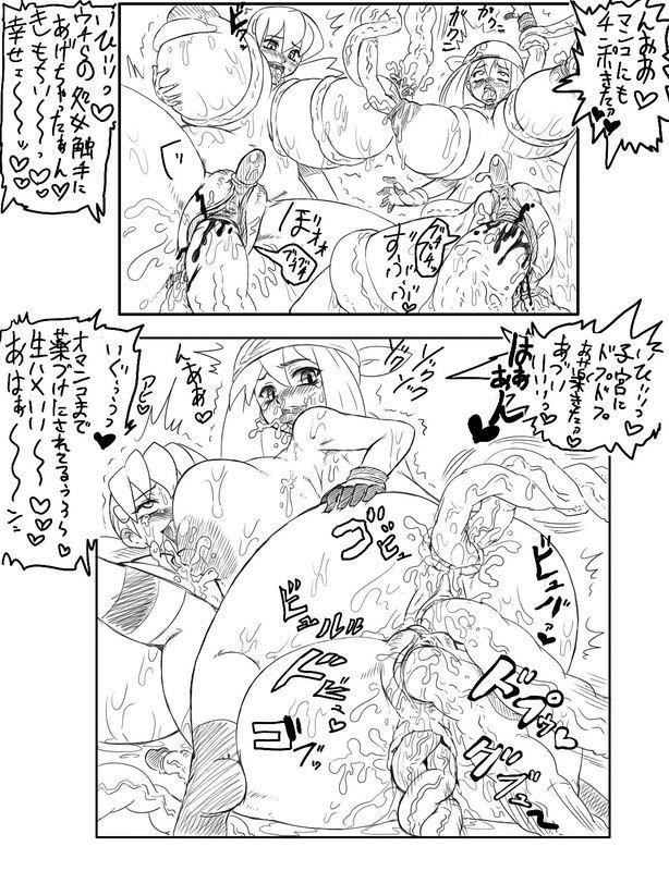 Yakubutsu Ranyou Dame Zettai 4