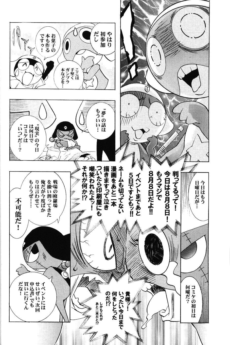 Ayanami Club 3 20