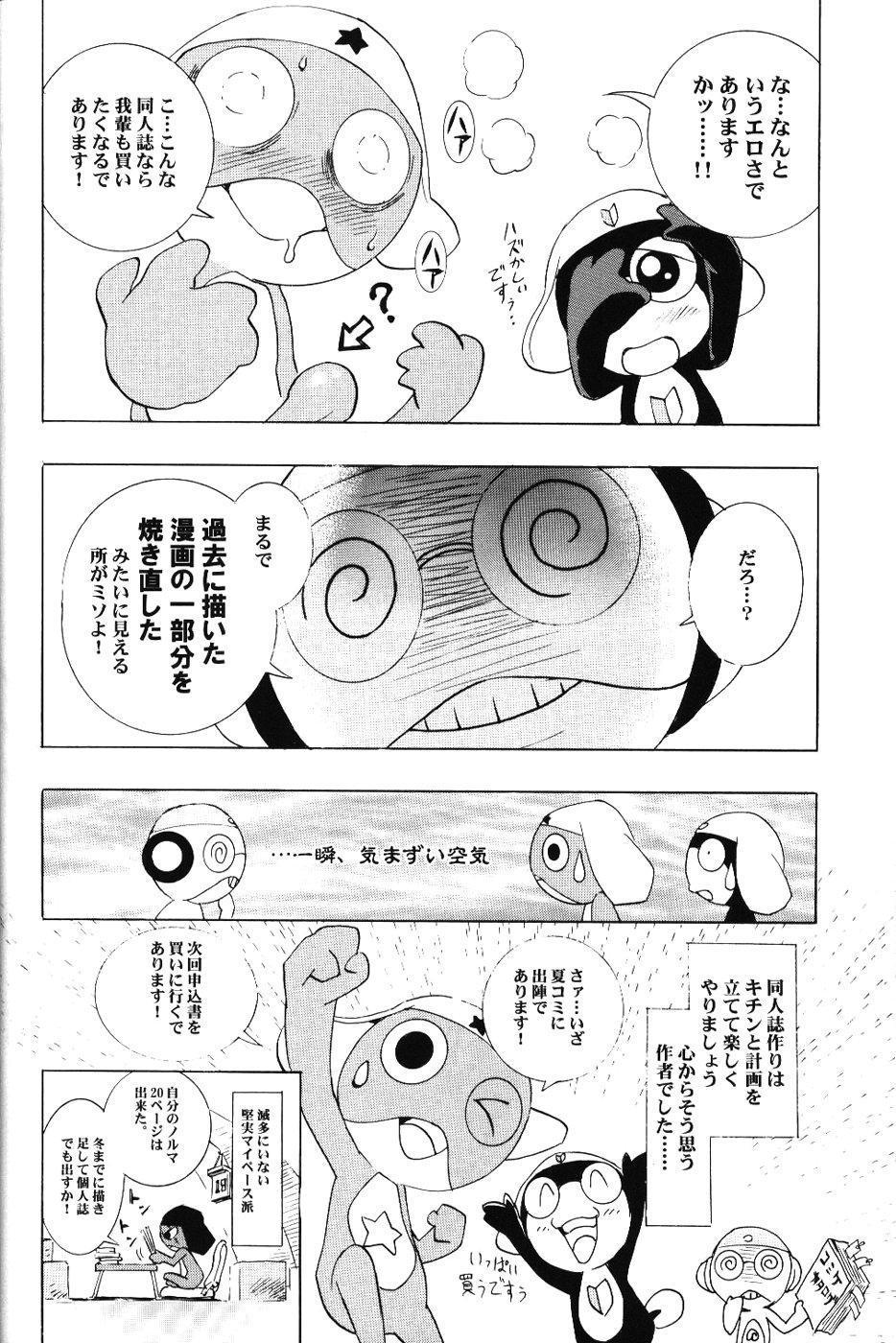 Ayanami Club 3 28