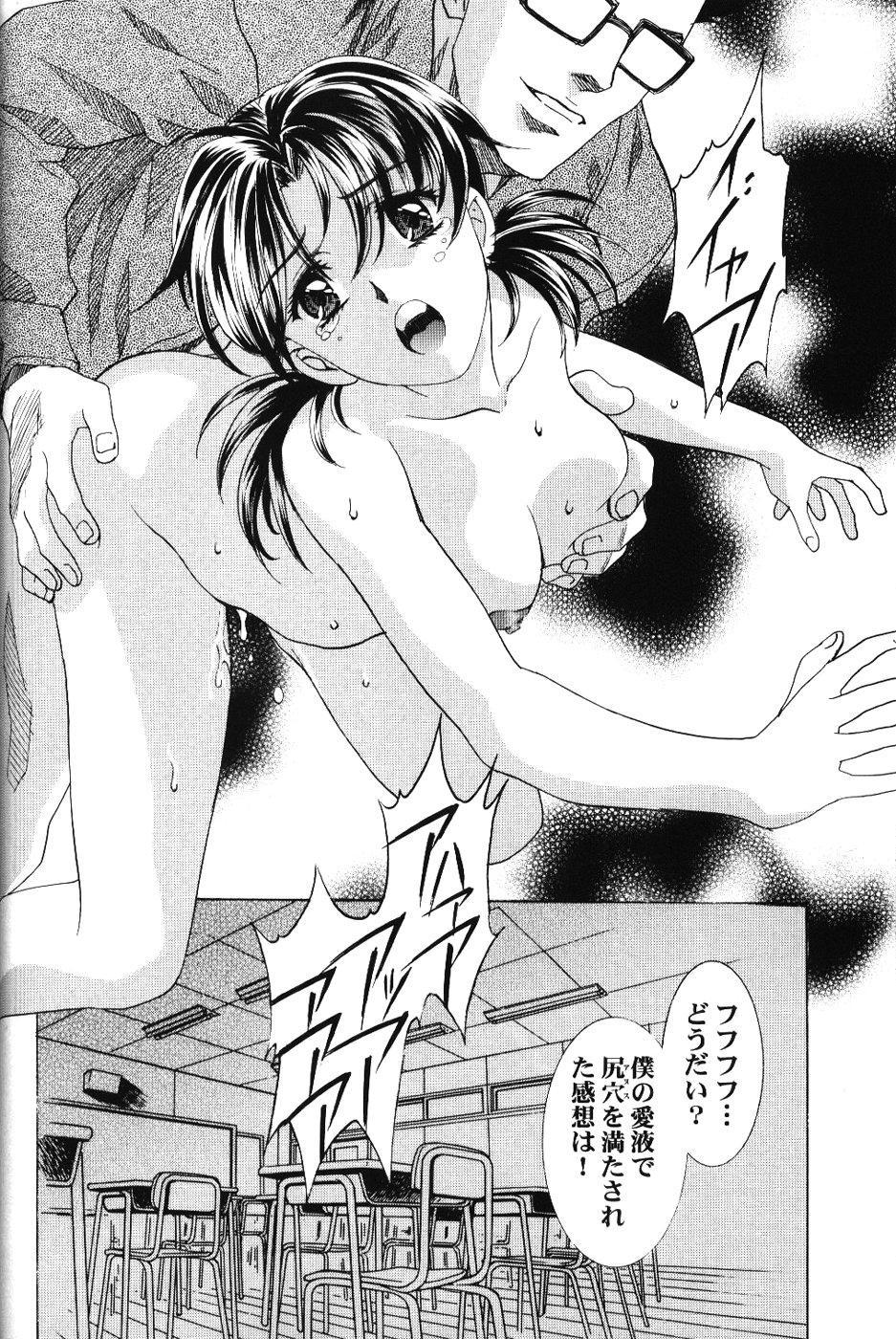 Ayanami Club 3 38