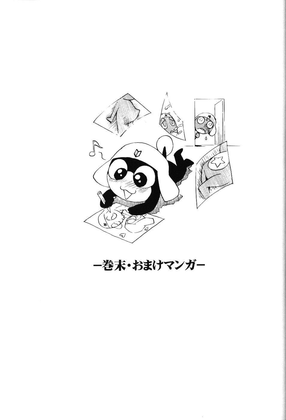 Ayanami Club 3 49