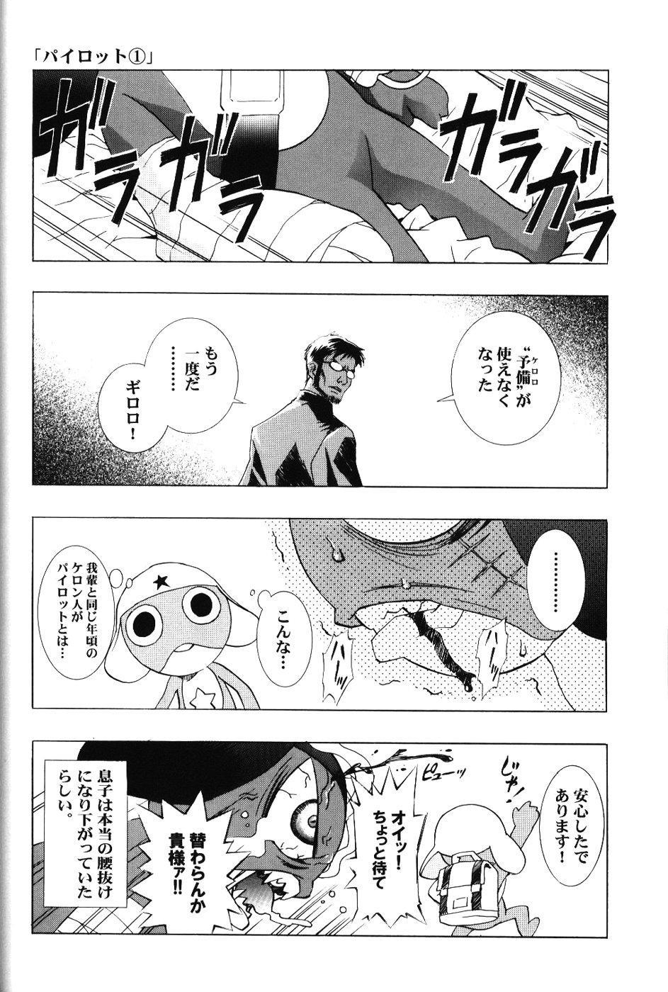 Ayanami Club 3 52